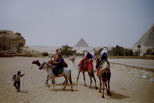 Vakantiereis Egypte
